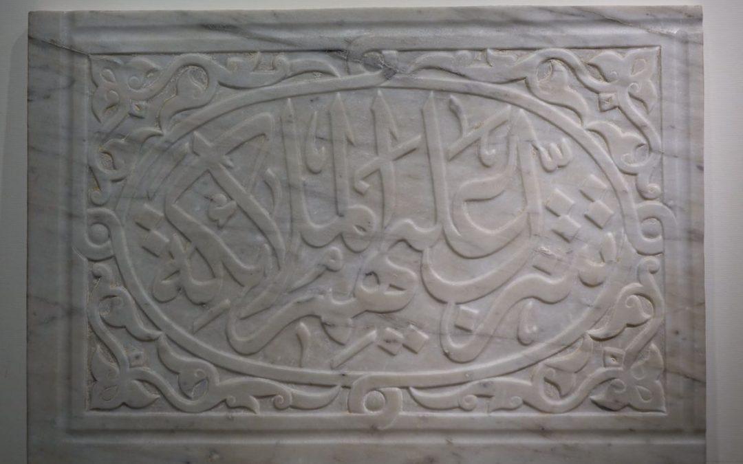 Marbre Epigraphique Antiquités la Crédence Antiquaire Paris
